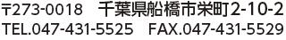 高価値 定着器ユニット (C810-8800-P) FUS-C3E OKIデータ-プリンター・インク